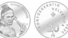 Уникално признание: Швейцария посвети сребърна монета на Роджър Федерер