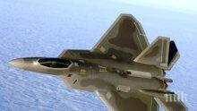Япония купува остров за тренировки на американски летци