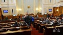 """Парламентът прекрати заседанието си, след като депутати от БСП и """"Атака"""" обградиха трибуната"""