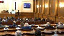 Депутатите обсъждат на второ четене бюджетите на ДОО и НЗОК за 2020 година