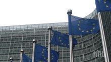 Европейската комисия отбелязва 10 години от Лисабонския договор