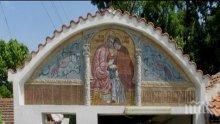 Баня с чудотворна вода в Кабиленския манастир цери сърдечноболни