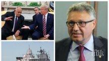 ГОРЕЩО! Бившият военен министър Велизар Шаламанов с експресни разкрития за координационния център във Варна - ще смъкне ли той напрежението с Русия