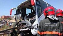 17 души загинаха при катастрофа на автобус в Мароко