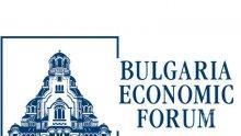 Започва поредното издание на Българския икономически форум