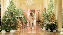 """""""СЪКРОВИЩАТА НА АМЕРИКА"""": Мелания Тръмп представи официално коледната украса на Белия дом (ВИДЕО)"""