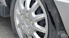 ВОЙНА ЗА ПАРКОМЕСТА: Нарязаха гумите на две коли в Пловдив