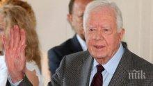 Бившият президент на САЩ Джими Картър отново бе настанен в болница