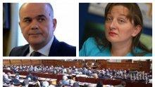 ПЪРВО В ПИК TV! Избраха Деница Сачева за социален министър след 2 часа екшън в парламента - БСП и ДПС й скочиха за Истанбулската конвенция, тя обяви: Семейството е между мъж и жена! (ОБНОВЕНА)