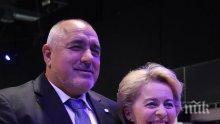 ПЪРВО В ПИК: Премирерът Борисов на среща с шефката на ЕК - ето как се прегърнаха свойски (СНИМКИ)