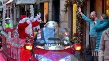 Италианският Дядо Коледа впрегна рокери в шейната си