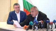ИЗВЪНРЕДНО И ПЪРВО В ПИК TV: Премиерът Борисов с горещ коментар по актуални теми - ето кой ще предложи за социален министър (ОБНОВЕНА)