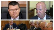 ИЗВЪНРЕДНО В ПИК TV! Цацаров представи концепцията си за КПКОНПИ пред депутатите - прокурори, университети и учени със становища в негова подкрепа (ОБНОВЕНА)