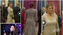 НОВ РЕЗИЛ НАСРЕД БЪКИНГАМ: Деси Радева цъфна ала Снежанка в дантела пред кралицата - тоалетът й като на силиконката Николета (СНИМКИ/ВИДЕО)