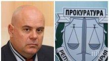 Иван Гешев от Брюксел: Тезата за безотговорния и безотчетен главен прокурор не отговаря на истината