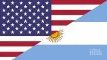 Властите в Аржентина са стартирали преговори със САЩ за митата за стомана и алуминий