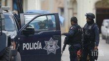 Най-малко 14 убити при престрелка между полиция и членове на наркокартел в Мексико