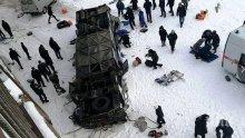 Най-малко 19 загинали при тежка автобусна катастрофа в Русия