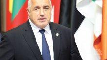 ПЪРВО В ПИК: Борисов заминава на конференция за изменение на климата в Мадрид