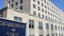 САЩ разглеждат възможността за продължение на договора СТАРТ-3