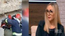 ГОРЕЩА ТЕМА: Посланичката на Албания благодари в ефира на Борисов и на българския народ за помощта в преодоляване на трагедията след земетресението