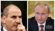 Цветанов си намери работа - пропагандна война с Русия и Путин! Бившият втори в ГЕРБ коментира с половин уста историческата среща на Бойко Борисов с Тръмп
