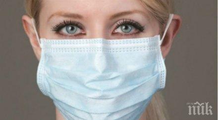 ВАЖЕН СЪВЕТ: Използвайте само сертифицирани маски срещу мръсния въздух - ето защо