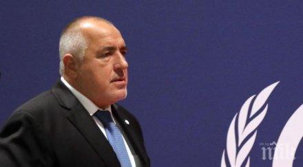 ПЪРВО В ПИК TV: Борисов участва в 25-ата конференция по изменение на климата в Мадрид (СНИМКИ/ВИДЕО)