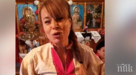 УНИКАЛНИ КАДРИ: Мира Добрева стана говедарска невеста! Вижте как я събличат (ВИДЕО)