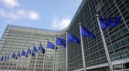 новата еврокомисия започва работа