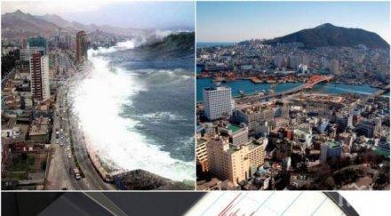 Земетресение с магнитуд 6 по Рихтер до брегове на Чили