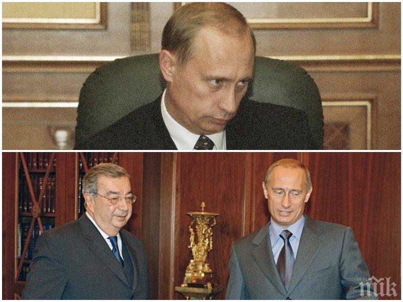 КГБ ИНТРИГИ! Бивш служител на Кремъл разбули неизвестни факти за миналото на Путин