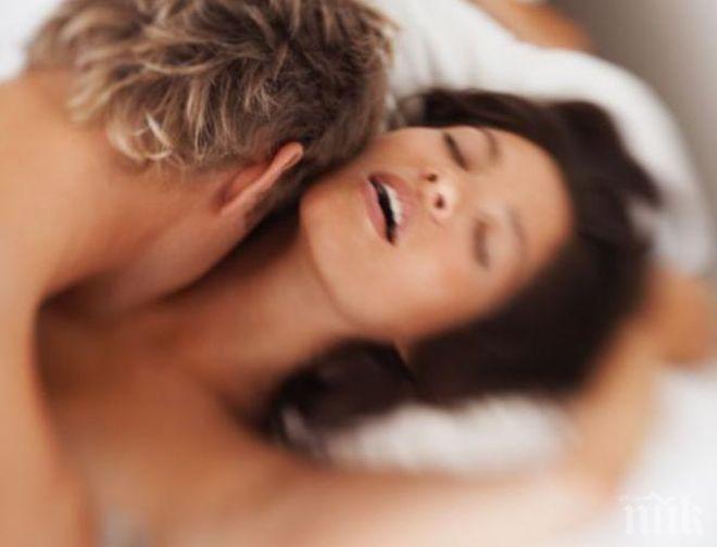 АРГУМЕНТИ И ФАКТИ: Грубият секс е... комплимент за жената