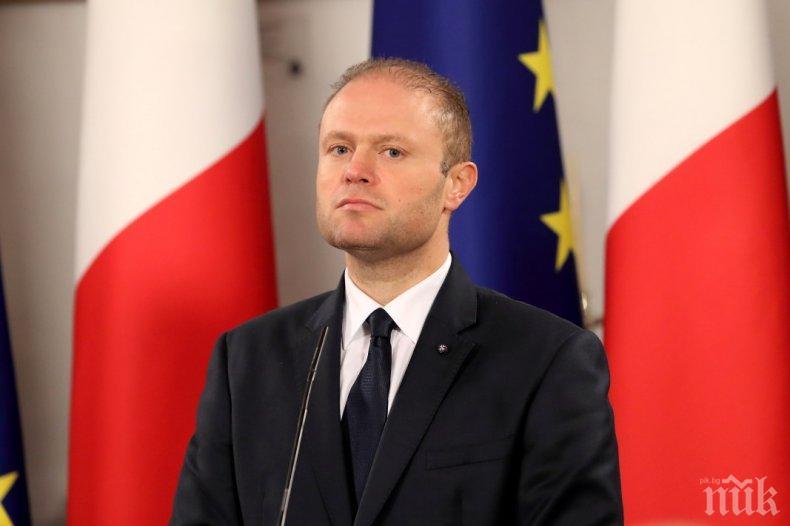 Премиерът на Малта подава оставка