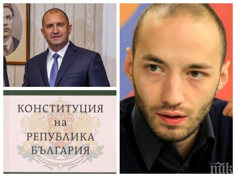 Мощен отпор срещу мераците на Румен Радев да човърка Конституцията! Политолог предупреди да не се отваря кутията на Пандора