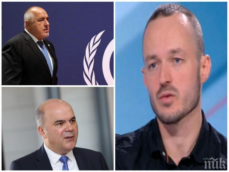 ГОРЕЩА ТЕМА! Политологът Стойчо Стойчев с интересен коментар за оставката на Бисер Петков: Премиерът показа, че няма незаменими хора