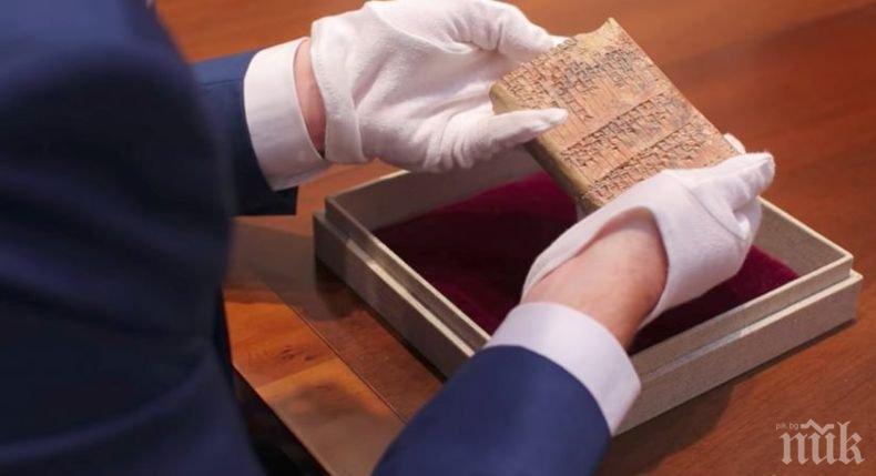 Вавилонска плочка за Ной и ковчега му може да е най-ранният пример за фалшива новина