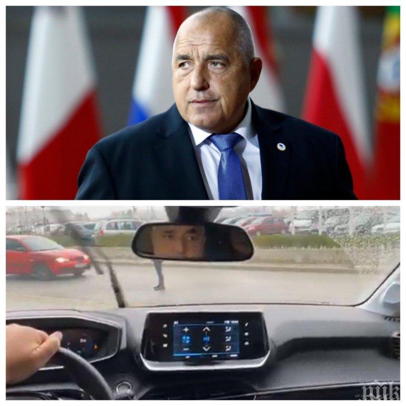 ПЪРВО В ПИК TV: Борисов обяви супер новина: Догодина ще имаме автомобилен завод и силен инвеститор! Ще докарам и Тръмп, обещавам