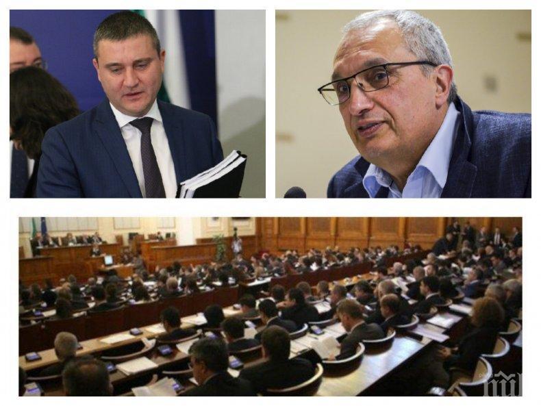 СТРАШЕН ЕКШЪН В ПАРЛАМЕНТА! Депутатите спират часовника, ако не приемат бюджета до 24.00 часа на 5 декември