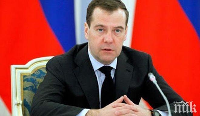 Премиерите на Русия и Монголия се срещат в Москва
