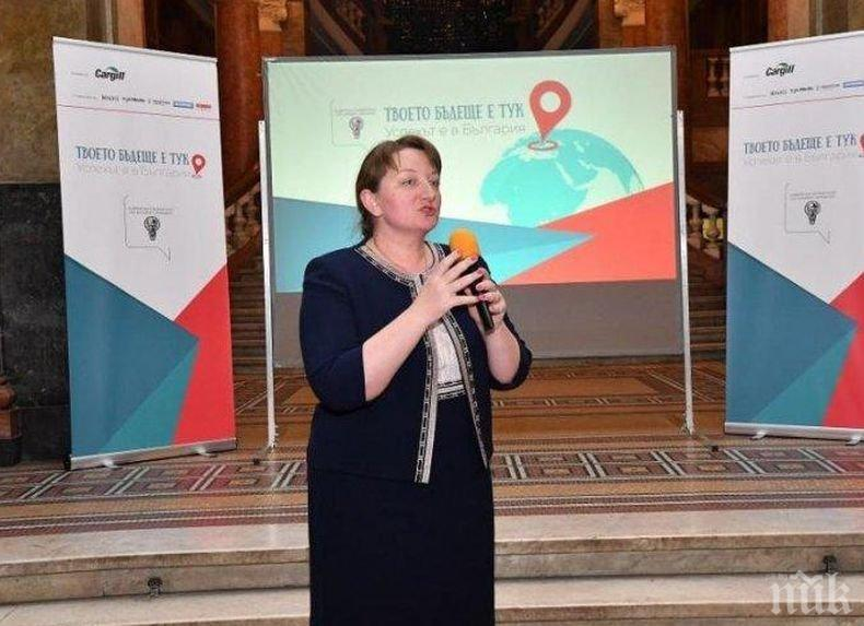 В Истанбулския университет започва изучаване на български език