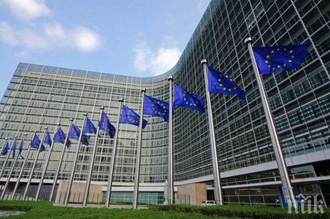 От днес новата Еврокомисия започва работа