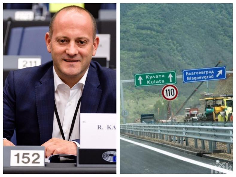 """КРАЙ НА МЪКАТА! Отхвърлиха петицията за магистрала """"Струма"""" през Кресненското дефиле - шут за Радан Кънев и зелените безродници"""