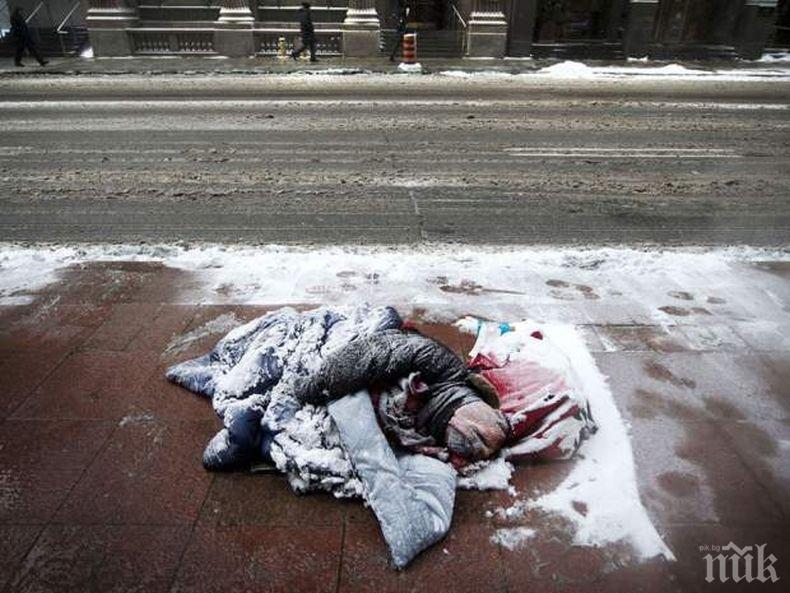 Кризисният център в София осигурява безплатна храна, топла баня и легло за бездомните