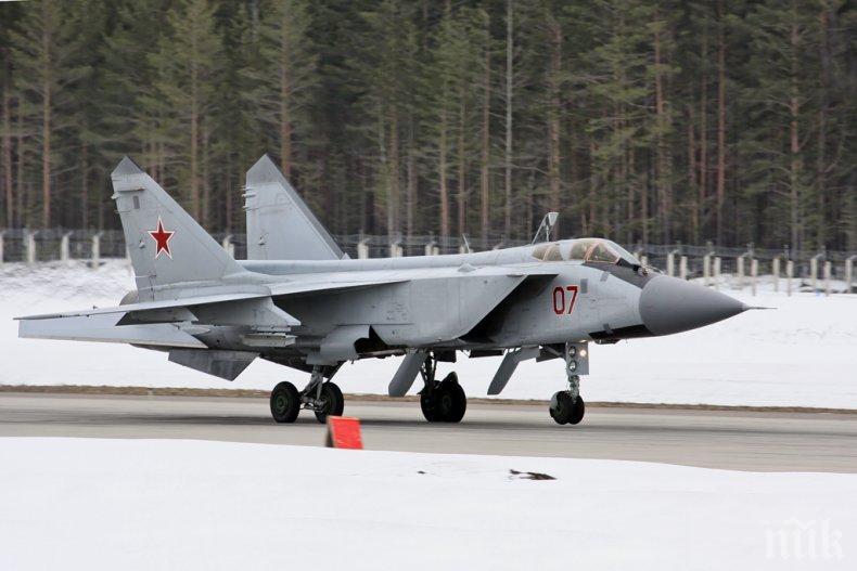 САЩ и Дания притеснени от руското военно присъствие в Арктика