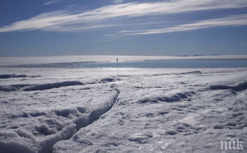 МИСТЕРИЯ: Езеро в Гренландия изчезна за няколко часа (ВИДЕО)