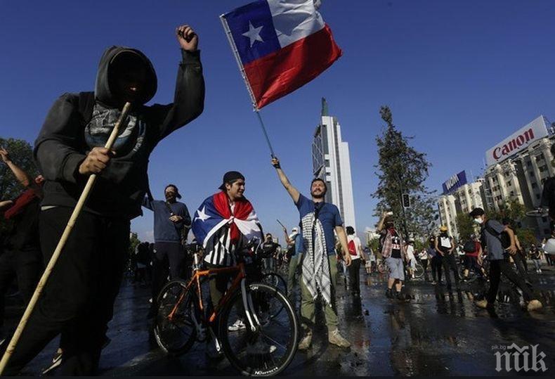 Властите в Чили ще вложат 5,5 млрд. долара за откриване на нови работни места през 2020 година