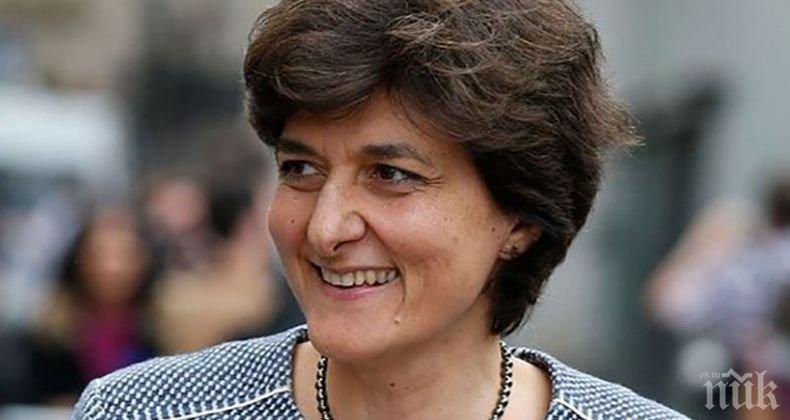 Започва официално разследване срещу отхвърлената френска кандидатка за еврокомисар
