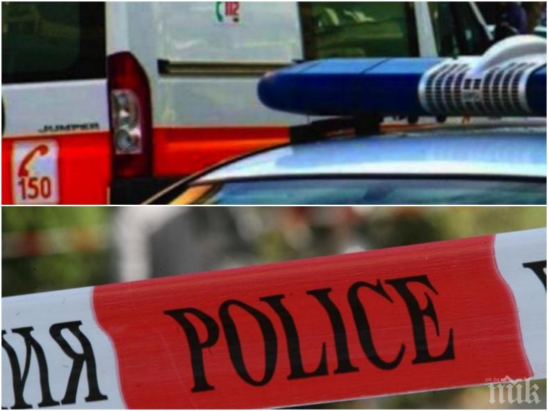 ЖЕСТОКО: Жена уби баща си във Варна