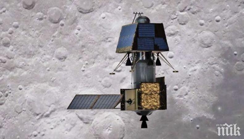 """СЕНЗАЦИЯ: НАСА откри отломки от индийския апарат """"Викрам"""" на Луната"""